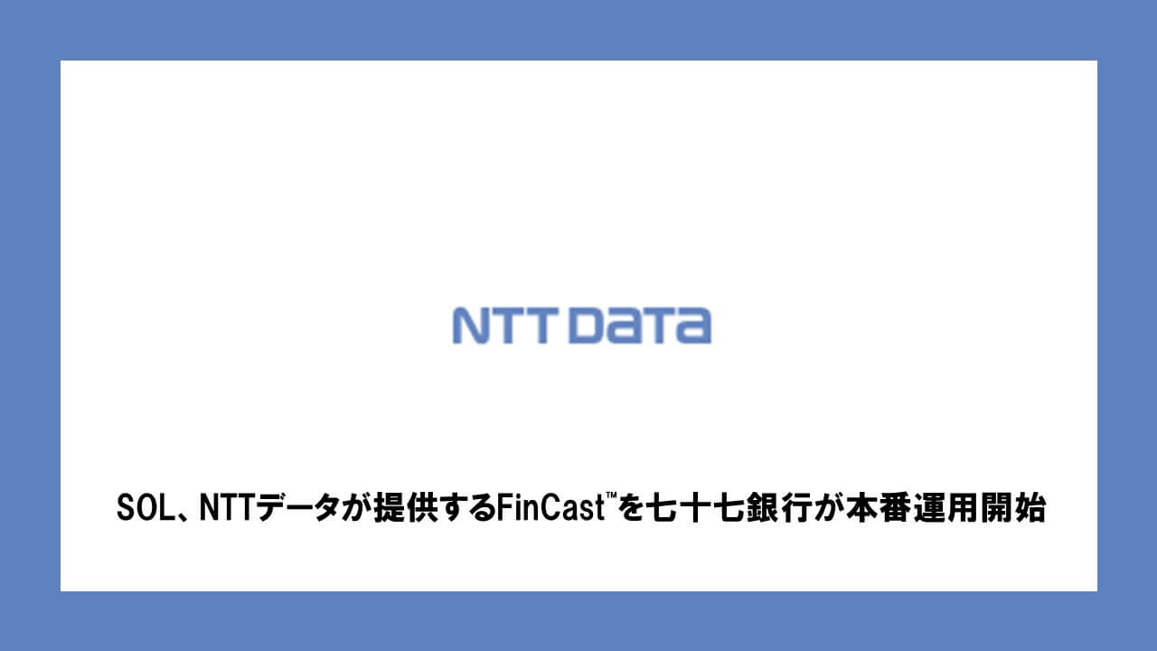 インターネット 七 七 バンキング 銀行 十