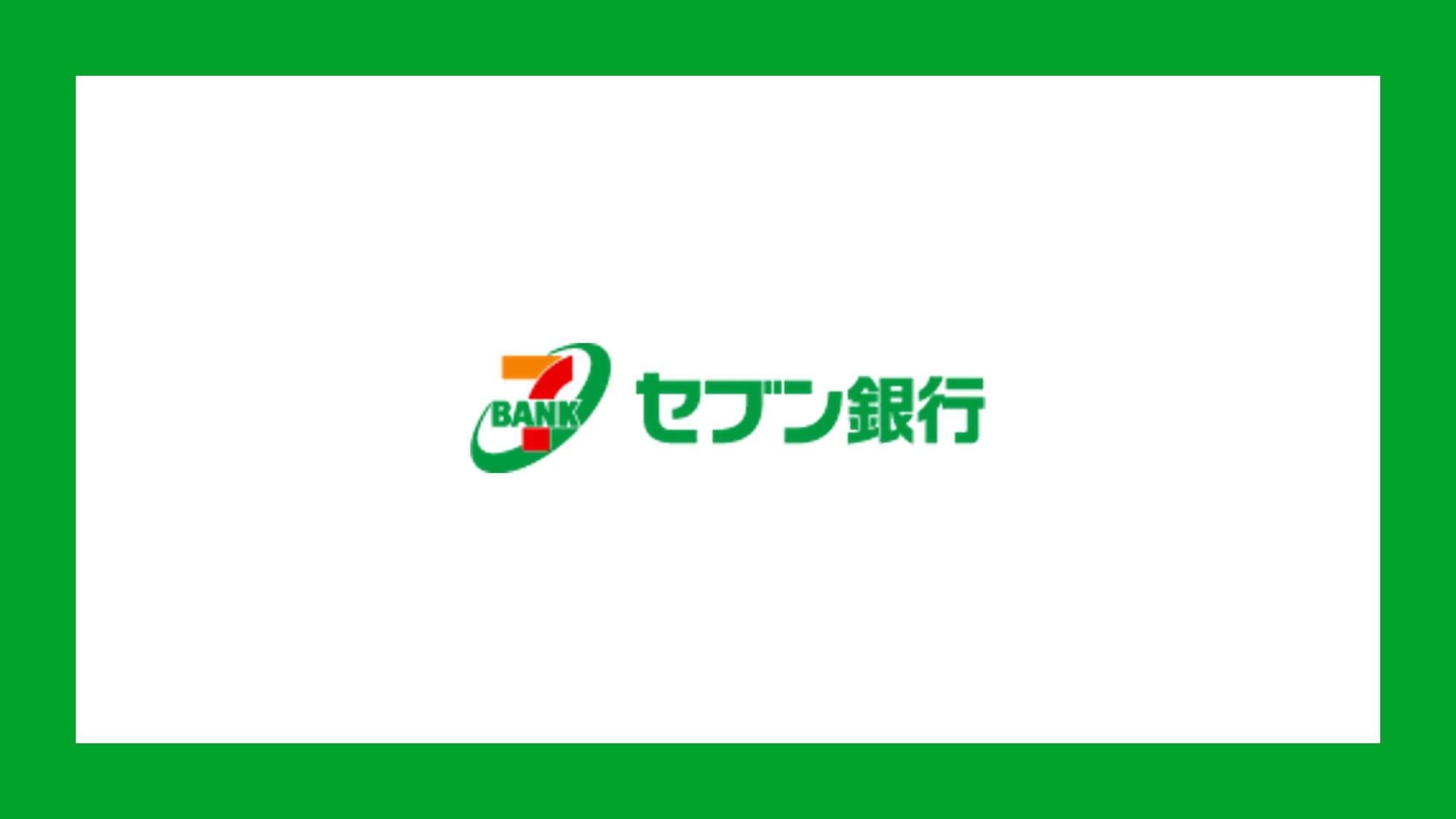 海外 銀行 送金 ufj 三菱